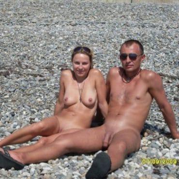 Nackt Strand Bilder