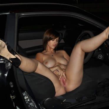 Autos Öffentlich nackt